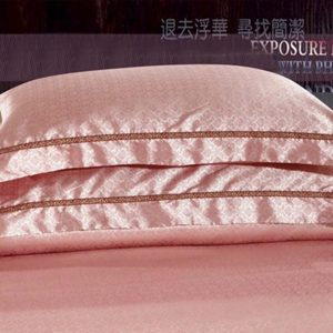 Luxury Comforter Set
