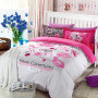 haute couvertures paris rose 5pcs soft cotton bedding set