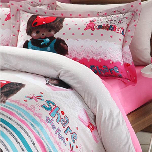 Monchichi Kids Bedding Sets