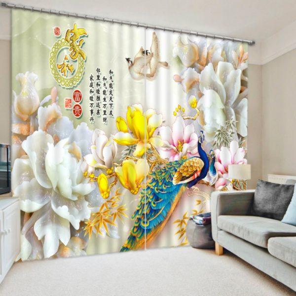 Luxurious Peacock Curtain Set