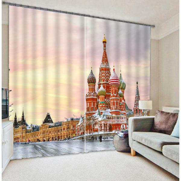Luxurious Royal Themed Curtain Set