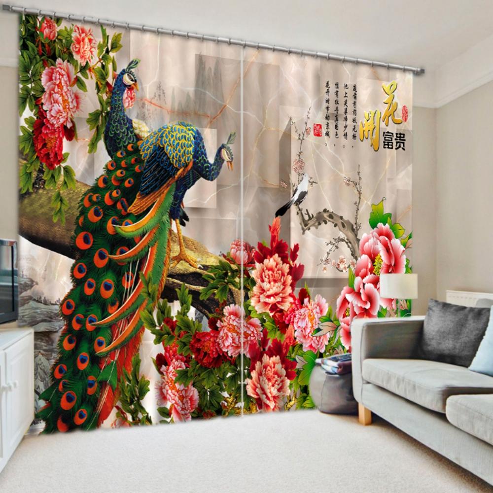 Lovely Peacock Curtain Set Ebeddingsets