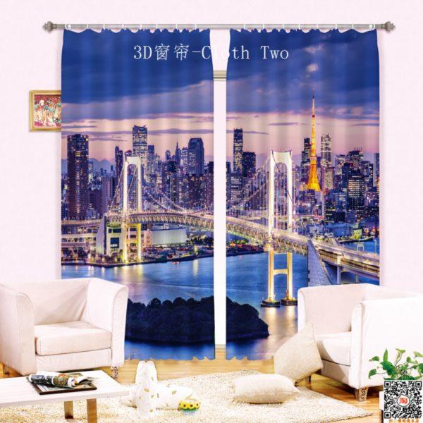 Light And Dark Blue City Curtain Set