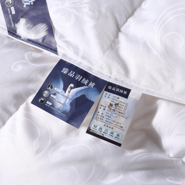 100 Cotton Satin Jacquard Duck Down Comforter Model 1 4 600x600 - High Quality Polyester White Duck Down Comforter - Model 1
